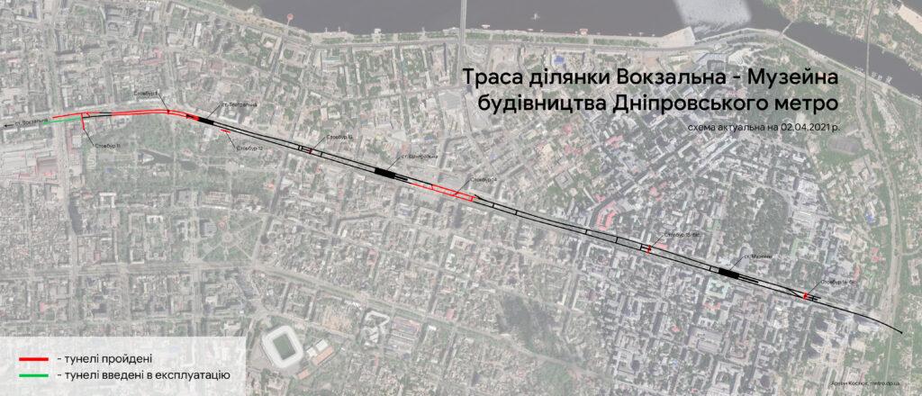 Как продвигается строительство метро в Днепре: свежие фото. Афиша Днепра
